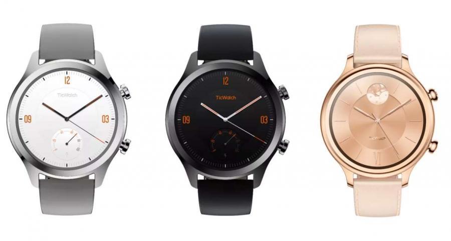 Ticwatch C2 smart watch