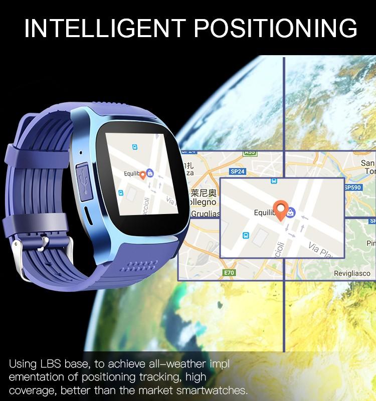 t8 smart watch intelligent positioning